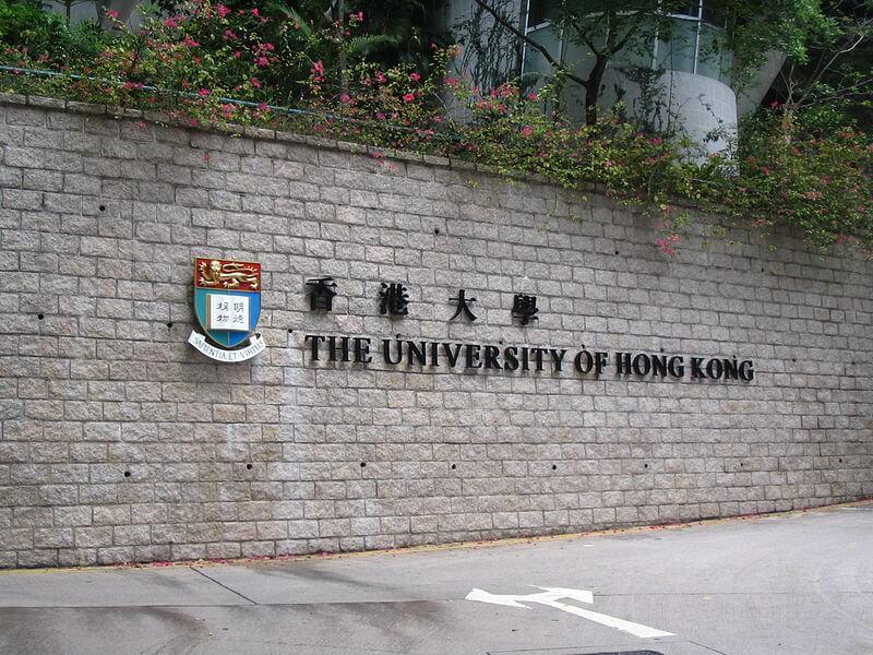 Uniwersytet w Hong Kongu najlepiej kształci przyszłych dentystów