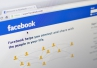 Jak prowadzić profil na Facebook'u? (część 3)