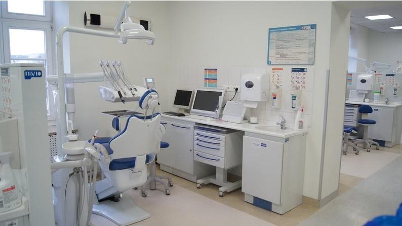 Uniwersytet Jagielloński: modernizacja Instytutu Stomatologii