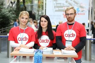 CEDE 2018 - Dentonet.pl