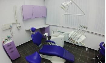 Odstąpię lokal pod gabinet stomatologiczny Kraków