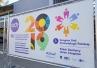 CEDE 2019 - wystawa, edukacja i integracja branży