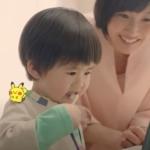 Pokemon Smile - Dentonet.pl