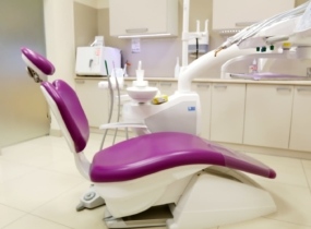 Zatrudnimy stomatologa
