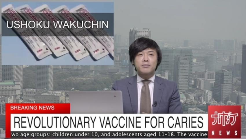 Rewolucyjna szczepionka z Japonii już jest!